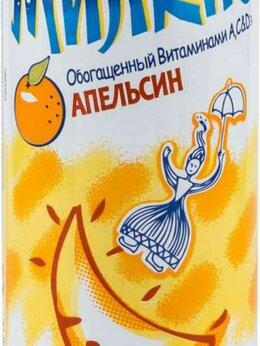 Очищение и снятие макияжа - Газированная вода Milkis апельсин 250 мл, 0