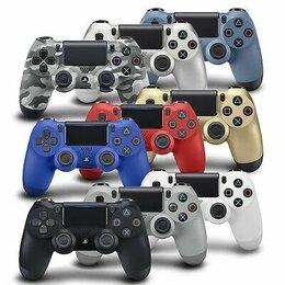 Игровые приставки - Беспроводные джойстики на Sony PlayStation 4, 0