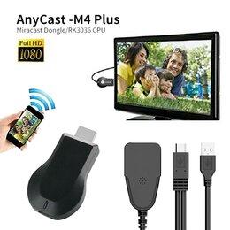 Кабели и разъемы - M4 PLUS 1080P беспроводной HD портативный медиаплеер стример Wifi , 0