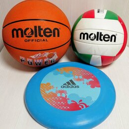 Мячи - Мяч Баскетбольный Волейбольный Molten Тарелка Adid, 0