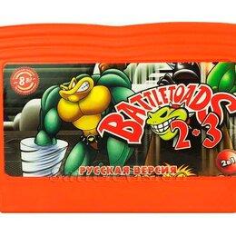 Игры для приставок и ПК - Картридж Dendy battle toads 2 и 3, 0