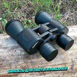 Бинокли и зрительные трубы - Бинокль для охоты и рыбалки, 0