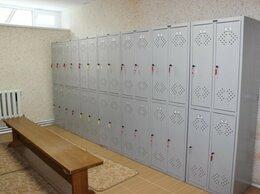 Шкафы, стенки, гарнитуры - Шкафы Металлические для одежды, 0
