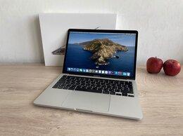"Ноутбуки - MacBook Pro 13"" 2020 i5/8Gb/SSD 256Gb Touch Bar, 0"