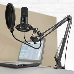 Микрофоны - Микрофон Fifine 669 KIT. Стойка, Паук, Поп-фильтр, 0