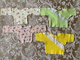 Распашонки - Трикотаж для младенцев , 0