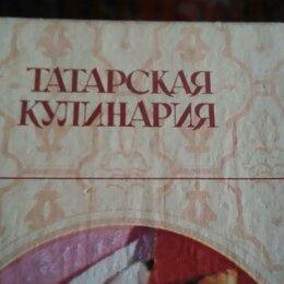 Дом, семья, досуг - Татарская кулинария, 0