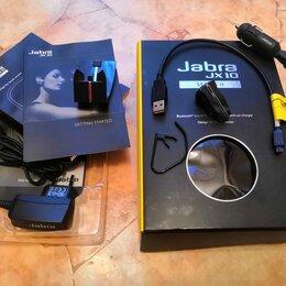 Наушники и Bluetooth-гарнитуры - Bluetooth гарнитура Jabra JX10 Series II полный комплект, 0