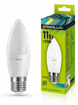 Лампочки - Светодиодная лампа E27 11W 4500К Ergolux…, 0