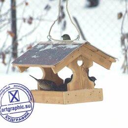 Миски, кормушки и поилки - Кормушка для птиц, 0