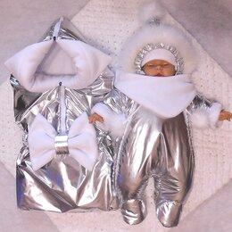 Комплекты верхней одежды - Зимний комплект на выписку и дальнейших прогулок, 0