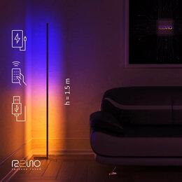 Интерьерная подсветка - Торшер RGB цветной, 0