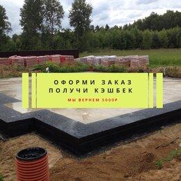 Строительные смеси и сыпучие материалы - Бетон м300, 0
