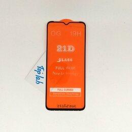 Чехлы - Защитное стекло Samsung A12, 0