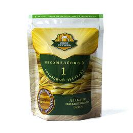 Продукты - Экстракт солодовый СВОЯ КРУЖКА НЕОХМЕЛЕННЫЙ для пшеничных сортов , 0