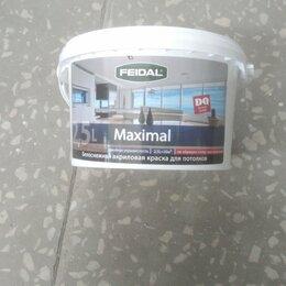 Краски - Краска FEIDAL  Maximal, 0