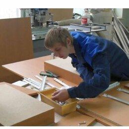 Сборщики - Сборщик мебели полный цикл, корпусная мебель, 0