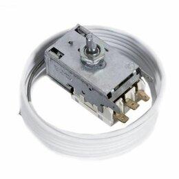 Аксессуары и запчасти - Термостат Ranco K59-L1275, 0