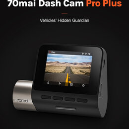 Видеорегистраторы - Видеорегистратор автомобильный 70mai Dash Cam Pro Plus А500S, GPS, 1944P, ADAS, 0