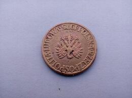 Монеты - 5 злотых 1975 год - Польша, 0