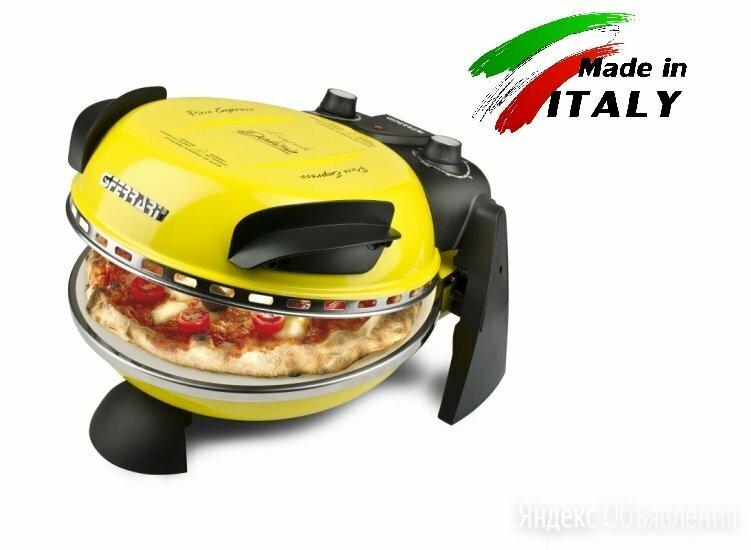 Пиццамейкер G3 ferrari Delizia G10006 мини печь для выпечки пиццы, желтая по цене 13440₽ - Сэндвичницы и приборы для выпечки, фото 0