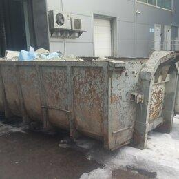 Спецтехника и спецоборудование - Вывоз мусора аренда контейнера 15кубов, 8кубов, 0