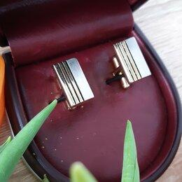 Запонки и зажимы - Запонки золотистые с серебристыми вставками, 0