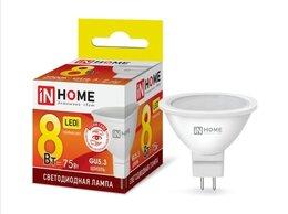 Лампочки - Светодиодная лампа GU5.3 8вт теплый белый цвет, 0