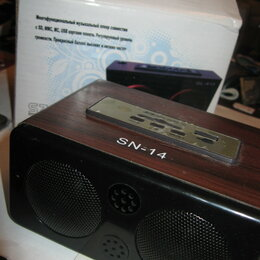 Музыкальные центры,  магнитофоны, магнитолы -  Многофункциональный музыкальный плеер SD-MMC-MC-USB, 0