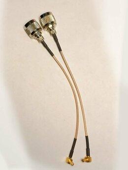 Прочее сетевое оборудование - Комплект пигтейл ts9-N(male) (2 шт), 0