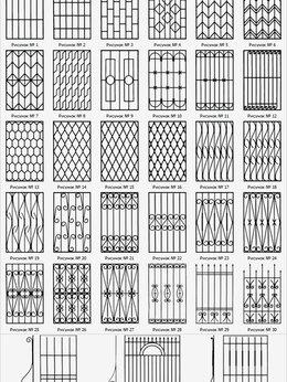 Сетки и решетки - Решётки в видное домодедово ступино кашире, 0