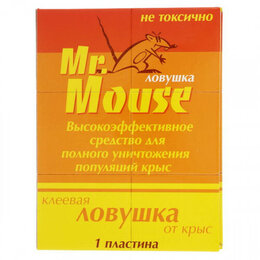 Отпугиватели и ловушки для птиц и грызунов - Mr.Mouse клеевая ловушка для крыс (картон), 0