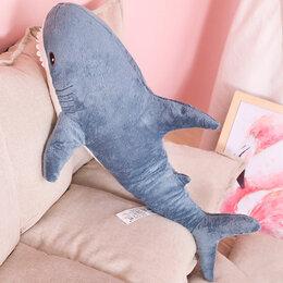 Мягкие игрушки - Мягкая игрушка Акула синяя 70см, 0