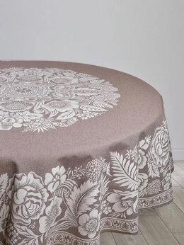 Скатерти и салфетки - Скатерть на круглый стол D178, 0