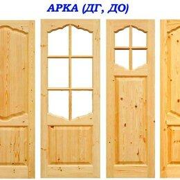 Межкомнатные двери - Двери деревянные из массива сосны  в наличии, 0