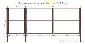 Ворота калитки по цене 5000₽ - Готовые строения, фото 0