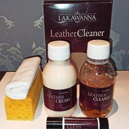 Косметика и чистящие средства - Набор для ухода за кожей LAKAWANNA, 0