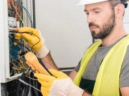Бытовые услуги - Электрик услуги электрика , 0