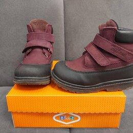 Ботинки - Демисезонные ботинки Tiflani 25 р, 0