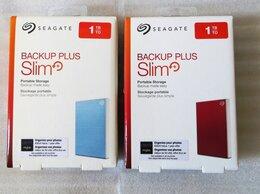 Внешние жесткие диски и SSD - Внешние жесткие диски Seagate Slim 1TB голубой,…, 0