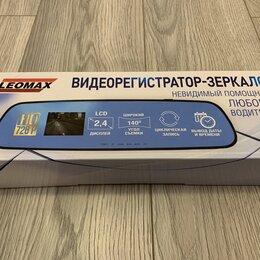 Видеокамеры - Видеорегистратор LEOMAX Новый, 0