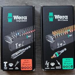 Наборы инструментов и оснастки - Набор WERA Bit-Check 30 Impaktor 1, 0
