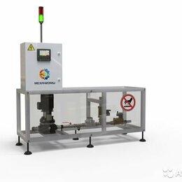 Производственно-техническое оборудование - Дозатор горячей воды 95-120 градусов удк лаккк, 0