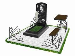 Ритуальные товары - Оградки, столы, скамейки на кладбище, 0
