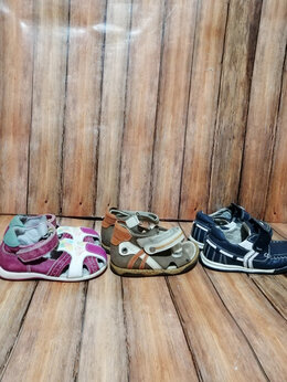 Обувь для малышей - Детская обувь Ortopedia и Kapika, натуральная…, 0