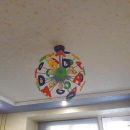 Люстры и потолочные светильники - Потолочный светильник в детскую, с буквами, 0