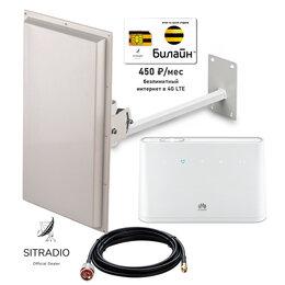 Антенны и усилители сигнала - Интернет комплект 3G/4G усиление 18дБ / KP18…, 0