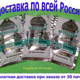 Ингредиенты для приготовления напитков - Дрожжи спиртовые Bragman 48 Universal (Англия), 0