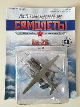 Модели - Легендарные самолеты №60 Ан-26 1/200 Деагостини, 0