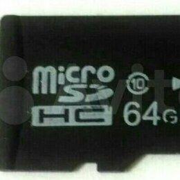 Карты памяти - Карта памяти Micro SD 10 класс 64GB, 0